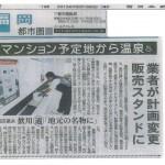 西日本新聞に掲載されました。(2013.8.3、8.7掲載)